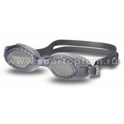 Очки для плавания INDIGO 1511 G Серый