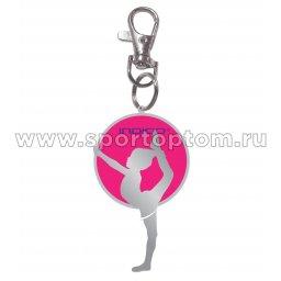 Сувенир брелок девочка с обручем INDIGO SM-395 7 см Бело-розовый