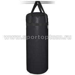 Мешок боксерский SM 25кг  на стропе (армированный PVC) SM-234 25 кг Черный