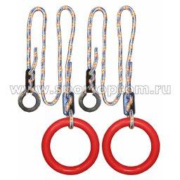 Кольца гимнастические круглые с металлическим фиксатором КГ01В-1 17,8 см Красный