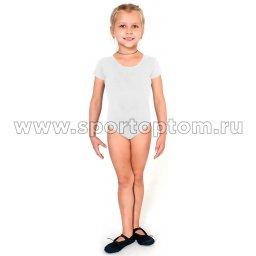 Купальник гимнастический короткий рукав  INDIGO SM-327 Белый (1)