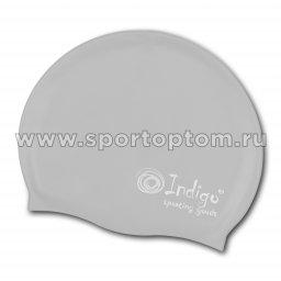 Шапочка для плавания силиконовая INDIGO однотонная 101 SC Серый
