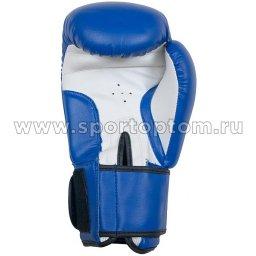 Перчатки бокс INDIGO PS-799 (3)