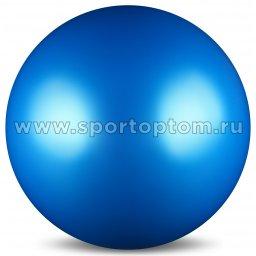 Мяч для художественной гимнастики силикон Металлик 300 г AB2803 15 см Синий