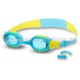 Очки для плавания детские INDIGO PLUM сменная переносица S967F Голубо-желтый