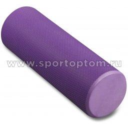 Ролик массажный для йоги INDIGO Foam roll  IN021 15*45 см Фиолетовый