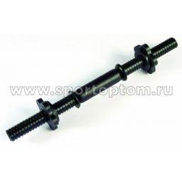 Гриф гантельный пластиковый 25 мм EURO CLASSIC EK-209                    410 мм Черный