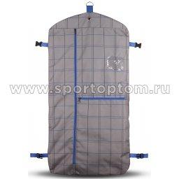 Портплед для одежды INDIGO SM-116 (1)