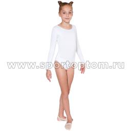 Купальник гимнастический  длинный  рукав  INDIGO SM-093 Белый (1)