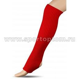 Гетры для гимнастики и танцев Шерсть СН1 50 см Красный