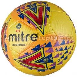Мяч футбольный №5 MITRE DELTA REPLICA тренировочный BB1981YPR 4