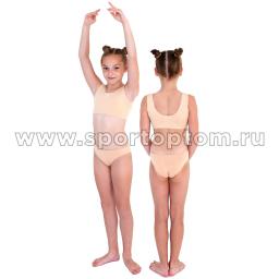 Трусики гимнастические INDIGO бесшовные Невидимки  SM-328 Бежевый