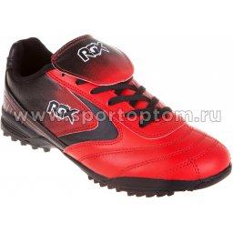 Бутсы футбольные шипованные   RGX (сороконожки) 002 Черно-красный