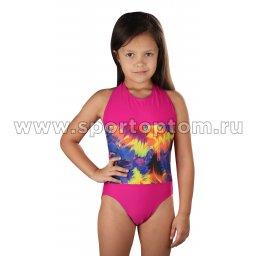 Купальник для плавания детский совместный 4932 36