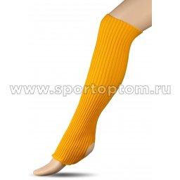 Гетры для гимнастики и танцев Шерсть СН1 40 см Желтый