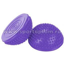 Полусфера массажная балансировочная (2шт) 97437 R 16*8 см Фиолетовый