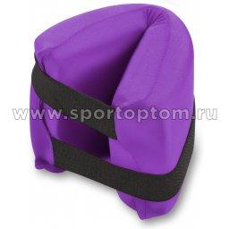 Подушка для растяжки фиолетовый