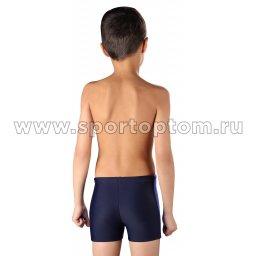 Плавки-шорты детские со вставками 8513 (6)