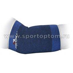 Суппорт локтя эластичный JOEREX  0506-S Сине-черный