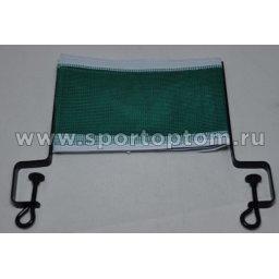 Сетка для настольного тенниса нейлон А-100/16539