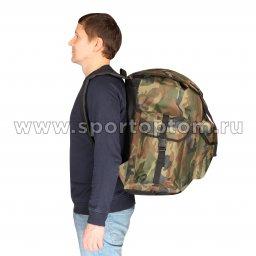 Рюкзак Дачник 3 Ф (5)