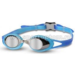 Очки для плавания детские BARRACUDA CARNAVAL  34710  Голубо-Сине-Серый