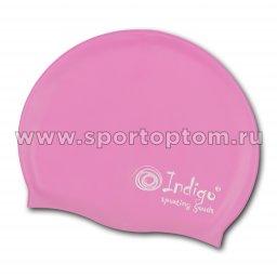 Шапочка для плавания силиконовая INDIGO однотонная 105 SC Розовый