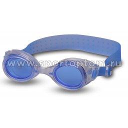 Очки для плавания детские INDIGO GUPPY  2665-4             Голубой