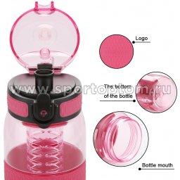 Бутылка для воды с нескользящей вставкой, колбой,сеточкой UZSPACE 700мл тритан 5061 Розовый (3)