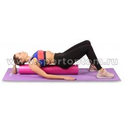 Ролик массажный для йоги INDIGO Foam roll (7)