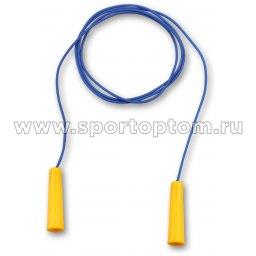Скакалка цветной шнур пластиковые ручки (мин.заказ 10 штук)  KO-205 2,5 м