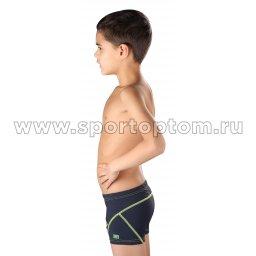 Плавки-шорты детские SHEPA 051 Серо-зеленый (3)
