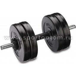 Гантель наборная пластиковые диски INDIGO IN046 9.5 кг Черный