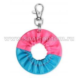 Сувенир брелок чехол для обруча INDIGO SM-393 6 см Голубо-розовый