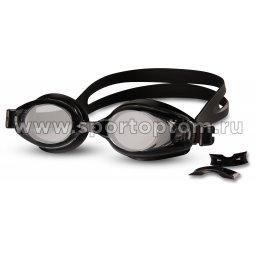 Очки для плавания INDIGO  1201 G Черный