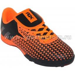Бутсы футбольные шипованные   RGX (сороконожки) SB-M-019 Черно-оранжевый