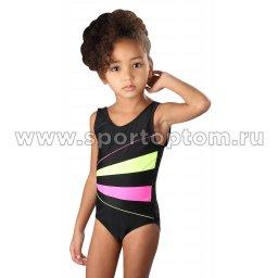 Купальник для плавания детский слитный со вставками 4909