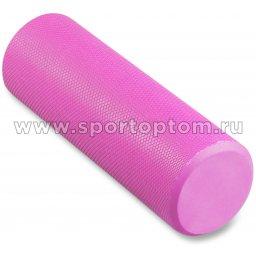 Ролик массажный для йоги INDIGO Foam roll  IN021 15*45 см Розовый