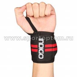 Напульсник для тяжёлой атлетики левый IN202 Черно-красный