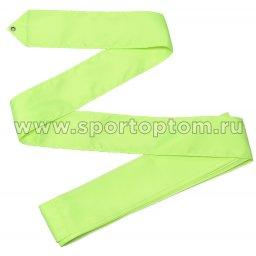 Лента гимнастическая без палочки СЕ1 6,0 м Лимонный