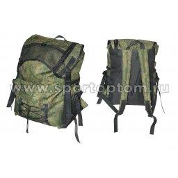 Рюкзак  Турист 2 жесткая спина SM-180 30 л КМФ