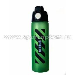 Бутылка для воды   YY-5006 700 мл Зелено-черный