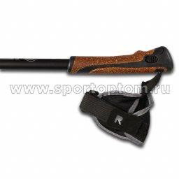 Палки для скандинавской ходьбы телескопические INDIGO SL-602 Черный пробковые ручки (2)