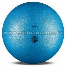 Мяч для художественной гимнастики силикон AMAYA GALAXI 410 г 350630 20 см Бирюзовый