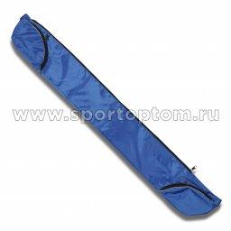 Чехол-сумка для палок скандинавской ходьбы Спортивные Мастерские SM-146                    Синий