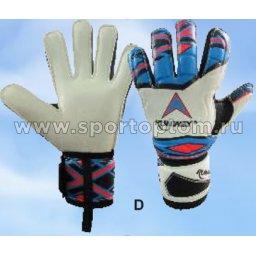 Перчатки вратарские INDIGO 2023-D 5 Бело-Синий