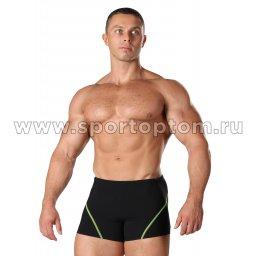 Плавки-шорты мужские SHEPA  051 S Черно-зеленый