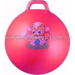 Мяч гимнастический с ручкой INDIGO  IN093 55 см Розовый