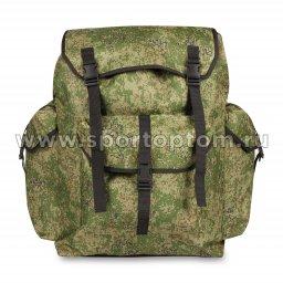 Рюкзак  Дачник 3 SM-184 60 л Цифра