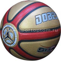 Мяч баскетбольный №7 DOBEST (PU) 810RG PK  Красно-золотой